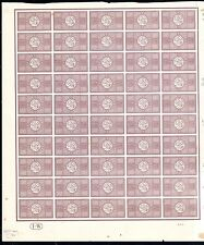 SAUDI ARABIA 1917 FIRST DESIGNS SG 11 FULL SHEET OF 50 NEVER HINGED SOME TROPICA