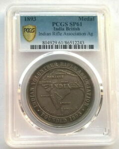 1893 INDIA-BRITISH SILVER MEDAL PCGS GOLD SHIELD CERTIFIED SP 61