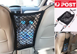 Car Advanced Upgrade Net Pocket Handbag Holder Between Seat Storage Organizer AU