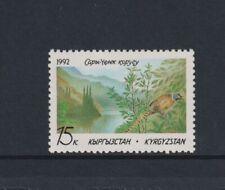 Kirghizistan - 1992,75k Sary Chelek Nature Réserve, Oiseau Tampon - MNH - Sg 1