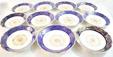 Vintage Madam Du Barry Royal Blue 22K Gold Mid Size Soup Bowl's By Stetson