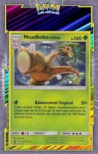 Noadkoko D'Alola Promo - SL06 - 2a/131 - Carte Pokemon Neuve Française