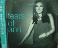 Anri - Tears of Anri (Japan Pressed)