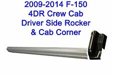 2009-2014 Ford F-150 Crew Cab 4 Door Driver Side Outer Rocker Panel & Cab Corner