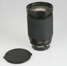 Vivitar 3,5-5,3/28-200mm Objektiv MC Macro (Olympus OM Bajonett) #77721186
