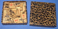 Vintage Wood Japanese Tiles Game with Wood Box #2