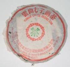 1995 Green Beeng Cha 7542 - 350g