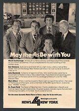 1981 WNBC NEW YORK TV NEWS AD~CHUCK SCARBOROUGH~SUE SIMMONS~JOHN HAMBIRCK
