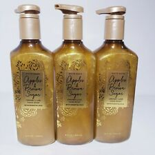 3 Bath & Body Works Creamy Luxe Hand Soap APPLES & BROWN SUGAR New 2020