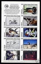 JDS X Junior Duck Stamp. Imperf. Sheet. Very Rare.  MNH. OG.  #02 JDSXimp