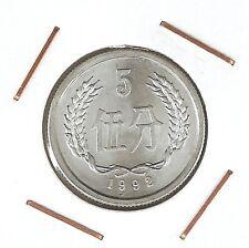 China : 5 Fen 1992 UNC