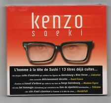 CD (NEUF) KENZO SAEKI L'HOMME A LA TETE DE SUSHI (SERGE GAINSBOURG)
