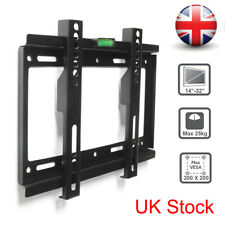 "TV Wall Mount Bracket for 14"" 17 19 22 25 28 29 32"" LED LCD Plasma Flat Screens"