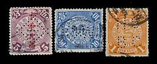 China Perforation stamp (III) (k&w) (HSBC) #746