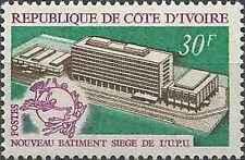 Timbre UPU Cote d'Ivoire 301 ** (42394)