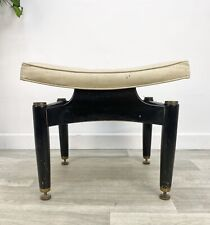 Vintage G Plan Dressing Table Stool For Restoration - Project JL66