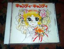 MITSUKO HORIE (堀江美都子) - Candy Candy (キャンディキャンディ)  (Ever Anime 1999)
