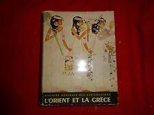 AYMARD - AUBOYER - Histoire générale des civilisations-Tome 1 ORIENT
