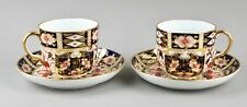 VINTAGE ROYAL CROWN DERBY TRADITIONAL IMARI 2451 CUPS & SAUCERS X 2 1ST C.1923