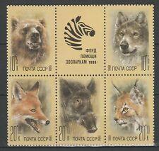 USSR 1988 Fauna Animals 5 MNH stamps