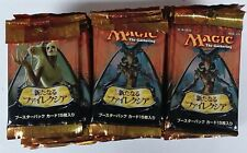 Magic Japanese New Phyrexia Booster Pack x3, New and Sealed Free Shipping!