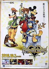 Kingdom Hearts Re:coded RARE NDS 51.5 cm x 73 Japanese Promo Poster