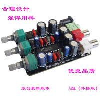 6V-12V Preamplifier XR1075 BBE Sound Surround Effect Amplifier Preamps Board
