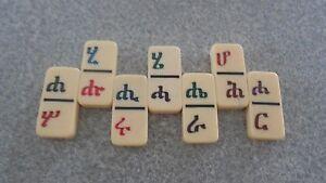 Ge'ez Fidel ( alphabet) Dominoes