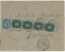 54848 - REGNO: UMBERTO I - STORIA POSTALE : BUSTA a INDIA 1891 - 40 Cent.