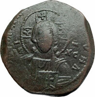 JESUS CHRIST Class A2 Anonymous Ancient 976AD Byzantine Follis Coin i77967