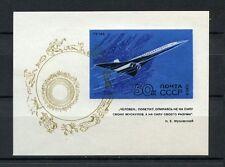 Russia 1969 SG#MS3771 Civil Aviation MNH M/S #22091