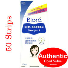 KAO Biore Pore Cleansing Nose Strips for Ladies 50's (New!)