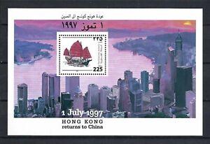 Palestinian Authority 1997 Sc#68  Hong Kong Returns to China  MNH Souvenir Sheet