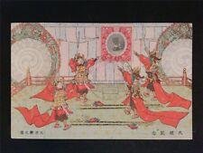 JAPAN MK CEREMONIAL CAP Sc 148 MAXIMUMKARTE CARTE MAXIMUM CARD MC CM c7003