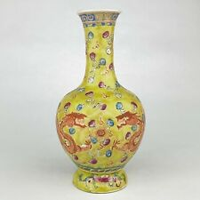 Antique Chinese Porcelain Dragon Vase Green/Yellow Ground Famille Rose Marked