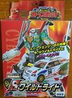 Transformers Car Robots C-024 Super Wild Ride (Used, Complete)
