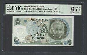 Israel 5 Lirot 1968/5728 P34b Uncirculated Grade 67
