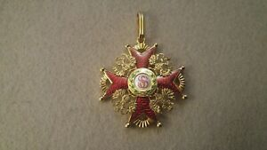 Russia Order of Stanislav 4rh class 1917. Enamels. Hallmarked at obverse side !