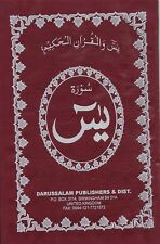 Surah Yasin (Yaseen) - Arabic Text Only (Printed on Plastic)