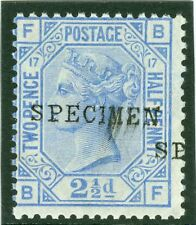 SG 142 2½d blue plate 17. Pristine unmounted mint CAT £160