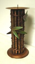 copper color Bamboo w/leaves pillar candle Stand metal tiki bar home tropical