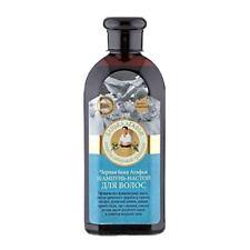 FARO tradizionale naturale a base di erbe TINTURA Shampoo con olio di bardana 350 ML