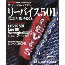 Jeans Bible Levi's 501 book vintage detail photo collection denim fashion