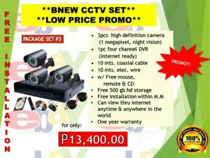 BNEW CCTV SET PACKAGE #3 LOW PRICE with FREE INSTALLATION within METRO MANILA