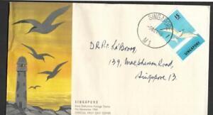 SINGAPORE, 1966 15c STERNA BIRD ILLUSTRATED FDC