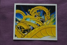 VIGNETTE STICKERS PANINI  DRAGONBALL Z TOEI ANIMATION N°95