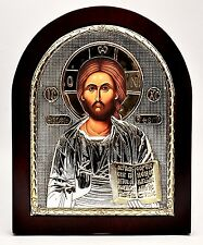 Jesus Book Byzantine Icon Sterling Silver 925 Treated Size 13x11cm