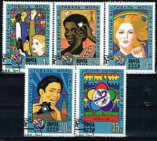 Russia Cold War Moscow Communist Youth Festival stamps 1985