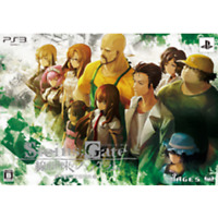 PS3 Steins Gate Fenoguramu of Linear Constraint limited Edition Japan Game