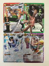 One Piece Miracle Battle Carddass Omega Rare Set OP02 4/4
